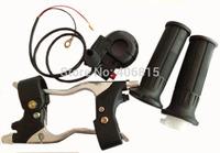 Handlebar Grips + Kill Switch +   Brake Lever SET For 47cc 49cc Min ATVs