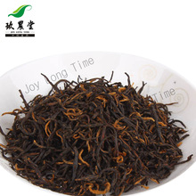 Joy Long Time.factory on sale.top aaaaa Jinjunmei black tea Organic Wuyi black tea warm stomach slimming tea 250g free shipping