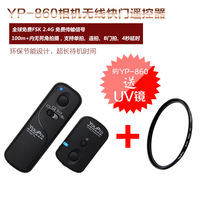 YouPro YP-860/DC1 Wireless Camera Remote Control For DSLR D80/D70S  (Give YouPro Quality UV Filter)