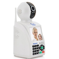 Sricam SP001 Home Wifi Video Phone Camera Free Remote Monitor Umts 3G Wireless Button Camera