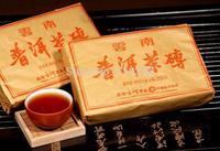 Free shipping 2002 years Jujubes Aroma pu er Slimming Tea Brick puer tea old ripe pu erh tea weight losing health care Puerh tea
