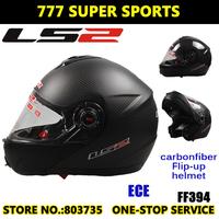 100% Genuine Motorcycle Racing Helmet LS2 FF394 Carbon Fiber Modular Helmets Casco Controlled Built-In Len Free Shipping