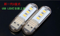Wholesale free shipping 50 PCS USB small night lamp USB lamp The micro convenient lamp Mobile power supply light LED lights