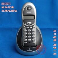 Digital cordless brondi caller id cordless phone fashion