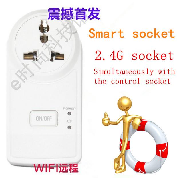 Дистанционный выключатель OEM wifi RS-WS310C  wow how дистанционный выключатель