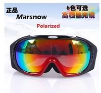 2015Free shipping top grade double-layer Anti-Fog polarized lens UV protection REVO ski goggles Sport eyeglass Snowboard Goggles