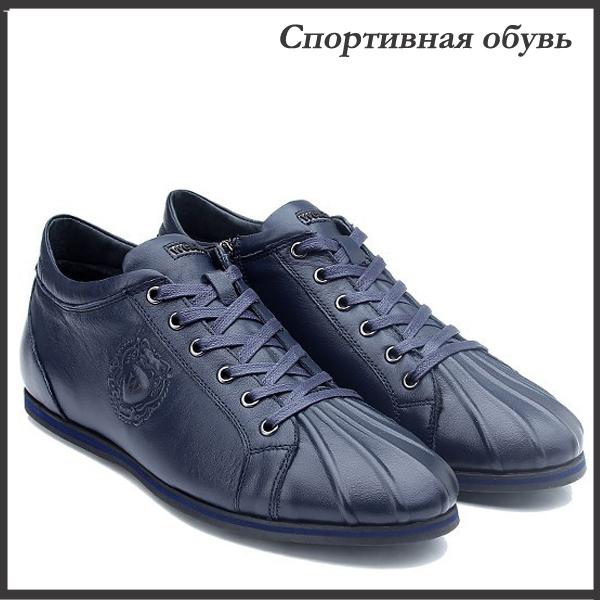 La qualité de hight hiver, 2014 nouvelle robe en cuir véritable appartement lacet mode casual chaussures en cuir pour hommes livraison gratuite 016