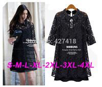 S~4XL, 2014 women peter pan collar lace dress elegant sexy twinset female half sleeve plus size loose mini dress free shipping