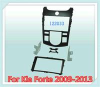 2 din carro fascia kit / Car Fascia Panel / Audio Panel Frame / Dash Kit For Kia Forte 2009 2010 2011 2012 2013 Free Shipping