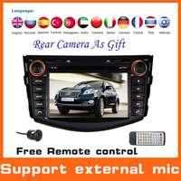 2 Din car dvd automotivo player for toyota rav4 2006-2011 W/GPS+AM FM Radio+BT+Audio+Tape Recorder+Russian Menu,Steering Wheel
