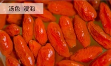 45g The best tribute fruit of Lycium barbarum Ningxia Zhongning nourish barbarum herbal tea wolfberry Goji