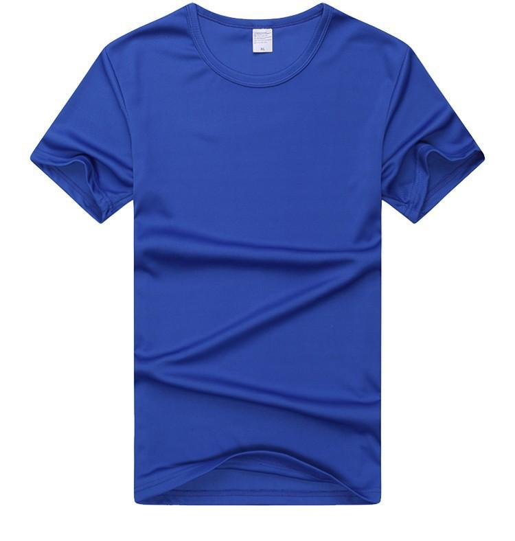 Football Sleeve For Plays Short Sleeve Play t Shirt