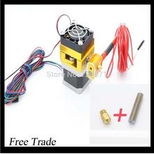 12/24V Fan 3D Printer head Makerbot 3D Printer single exturder MK8 Extruder Free Shipping(China (Mainland))
