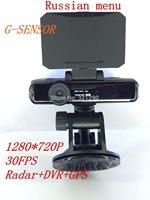 Car Radar+Camera DVR+GPS 3 In 1 GR-H8-1 Anti Radar Detector Support Russian Voice + HD 1280*720P + G-sensor + GPS Logger