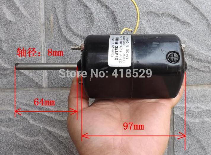 48V -120V 150W High-speed motor series motor High-Power DC AC motor(China (Mainland))