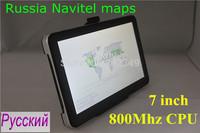 Cheapest! 7 inch auto GPS navigation, DDR 128 MB, 2014 Navitel 8.5 maps for Russia Belarus Kazakhstan, FM, 800 MHz, WinCE 6.0