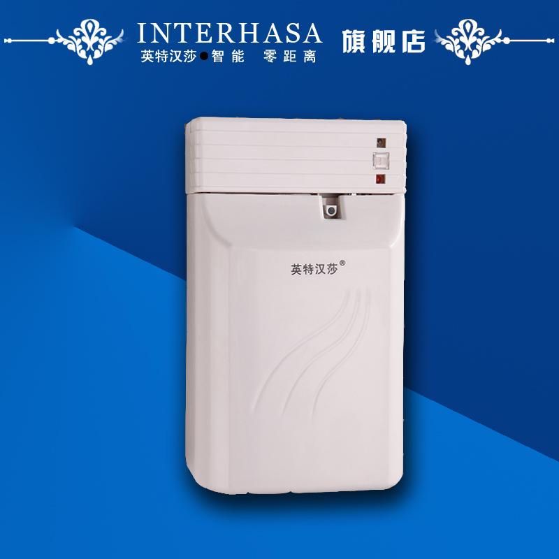 Inter lufthansa automatic aerosol dispenser fragrance machine perfume machine wall-mounted 1 bottle perfume(China (Mainland))