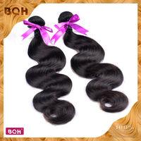 Queen hair brazilian body wave 2pcs brazilian virgin hair extension grade 5A virgin brazilian body wave 100% human hair