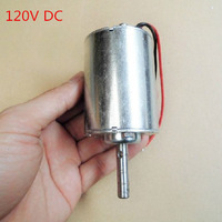 Free shipping Used 120V DC power generators DC motor  for wind turbines