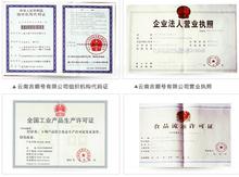 Free shipping Yunnan puerh ripe tea special pu er tea 357g puer tea Slimming beauty organic