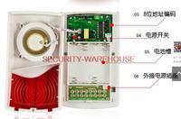 wireless strobe siren with speakers wireless sound and light flash for gsm burglar alarm HT-BEL01 315MHz