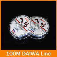 2pcs 100 meters japaness nylon fishing line Brown transparent 0.3lb 0.4lb 1.5lb 2lb 2.5lb 3lb 4lb 5lb