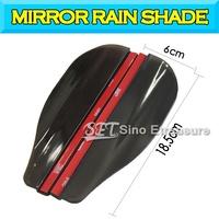 Universal New Car Rain Shield Plastic Car Rear Mirror Rain Guard Rearview mirror Rain Shade  Black and transprent
