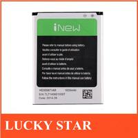 2014 New Original Inew V3 Battery 1830Mah Phone Battery For Inew V3 Smart 3G Cell Phone