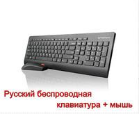 Russian ultra-thin wireless keyboard laser wireless mouse and keyboard set