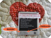 100% original B600BC 3.8V 9.88wh 2600mah ttery for Samsung galaxy S4 i9505 i959 I337 I545 i9502 9500 batteries bateria 10pcs/lot