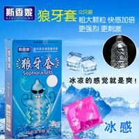 Hot sex product sophora sets ice condoms for safe sex adult products 12pcs/pack size suit European