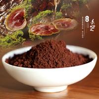natural Ganoderma lucidum spore broking wall herbal health tea bags 1g*500bags
