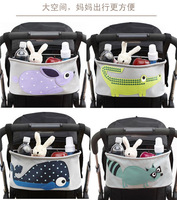 1Pcs New Stroller Accessories Fashion Stroller Organizer Baby Basket Pushchair Pouch Baby Strollers Bag Diaper Bags ej672607