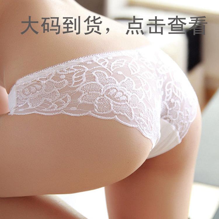 Womens Underwear Types Underwear Women 39 s Panties