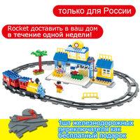 FUNLOCK Educational Building Blocks City Train with Tracks  for Kids 93PCS MF014446C