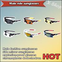 Male fashion sunglasses ride mirror sunglasses explosion-proof glasses chromophous dodechedron sunglasses