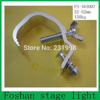 Free shipping,20pcs/Lot,led light hardware fitting hook,wall pipe clamp,cast-aluminium metal hook