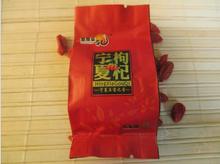 Free shipping Ningxia wolfberry organic sulfur medlar energy boost goji berries 25 g/bag Medlar