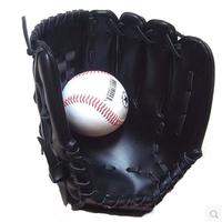2014 new baseball glove ball fortress thick ultra-soft baseball glove baseball pitcher glove 10.5 send