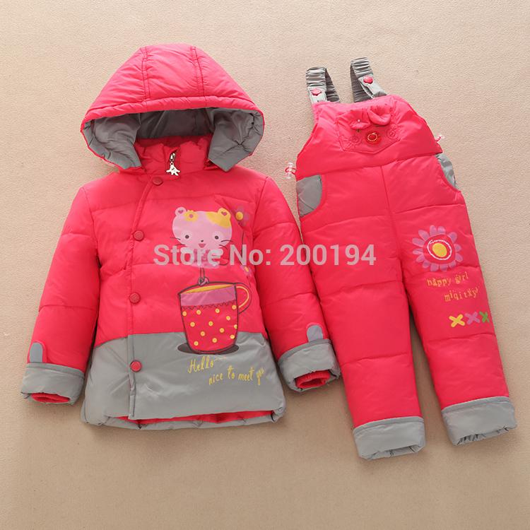 Купить Зимнюю Одежду Для Детей