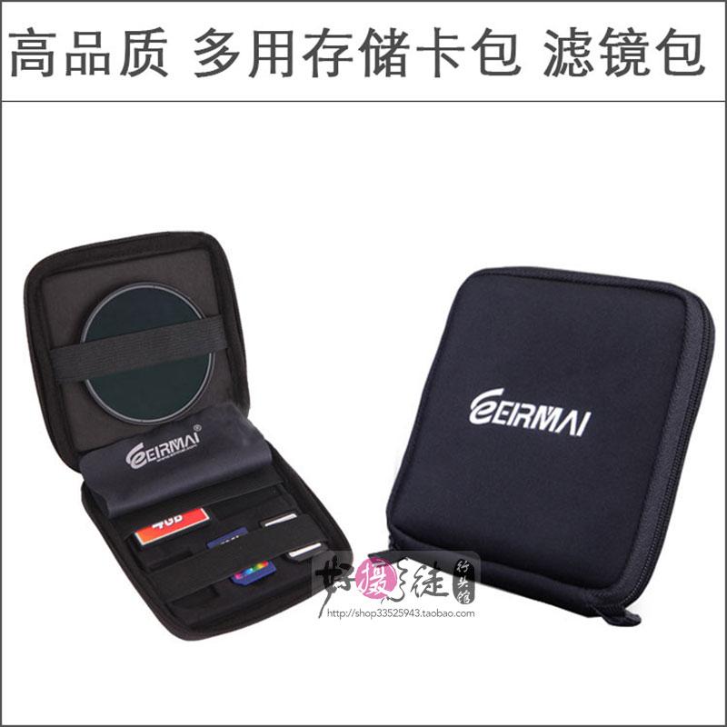 High quality filter bag uv cpl square filter finishing bag filter bags sd cf card storage bag(China (Mainland))
