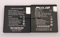 Repairment Battery For Star B92M