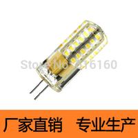 G4 led lighting beads pin AC/DC12v crystal lamp small bulb highlight 1.5w