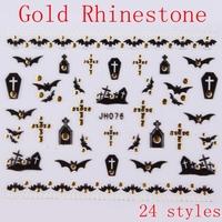 3D Nail Halloween Sticker Black White Gold Rhinestone Pumpkin Ghost Spider Web Cat Skull Free Shipping