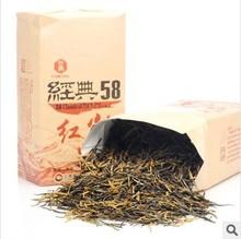 Lapsang Souchong Perfume Original Classic 58 Yunnan Dianhong Black Tea Chinese Health Products 380g free Shipping