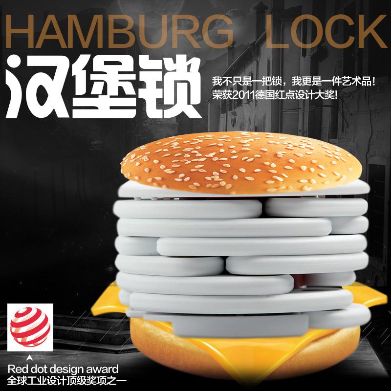 ROCKBROS Germen Reddot Design Award Bike Motorcycle Electric Bicycle High Security & Drill Resistant Lock Cylinder Lock, 4Color(China (Mainland))