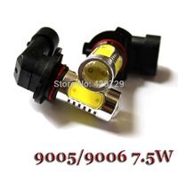 2pcs/lot High power  super bright car light , 9005  9006  HB4 socket  7.5W LED  fog lamps  DC 12V white ,yellow color