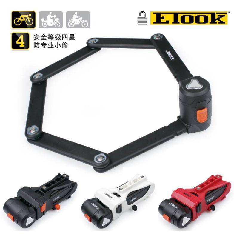 Freeshipping White Red Black Steel Etook Folding Lock Super Bicycle 4 Anti-theft Hydraulic Shear(China (Mainland))