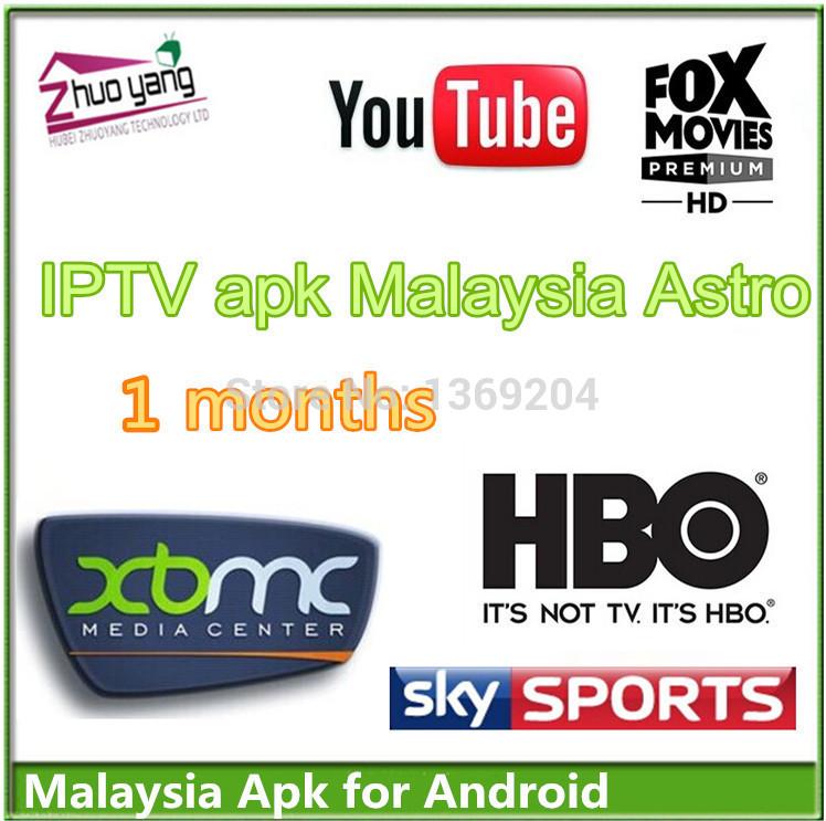 ... astro apk ciel. sport, epl hd. direct. android. tv. astro malaisie