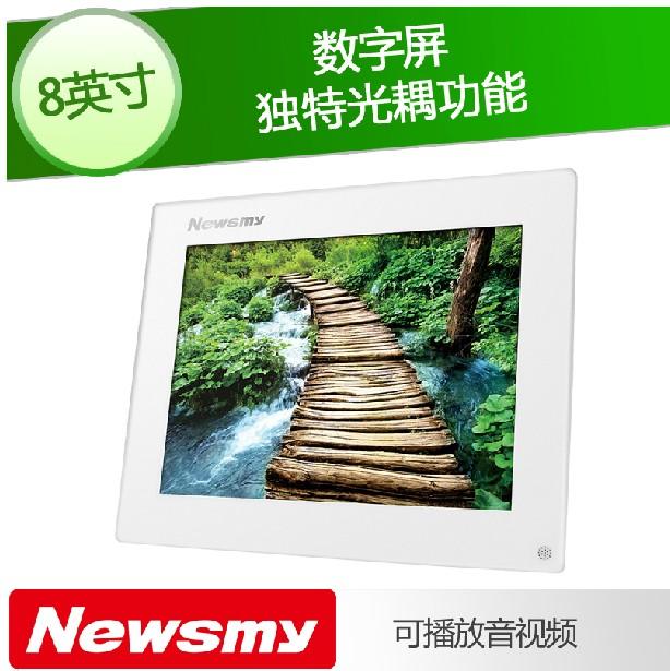 Newman electronic photo album 8 hd digital photo frame d08ahd electronic photo frame digital photo album(China (Mainland))